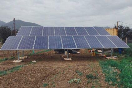 EPC Solar Project