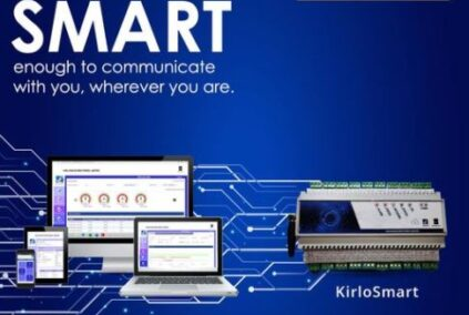 How Can You Benefit From KirloSmart Technology For Your Pumps